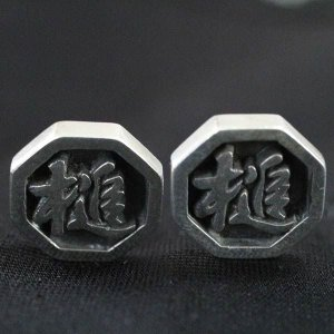 メンズ/シルバーカフス/大工道具シリーズ/[八角漢字]槌(つち)カフス(2個)|prostyle
