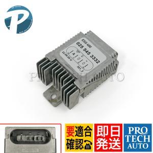 ベンツ R170 C208 W414 SLK230 CLK200 1.9 電動ファン コントロールユニット 0185459932 0275458132 0255453332|protechauto