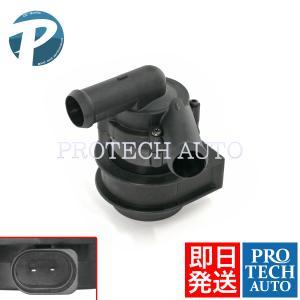 AUDI アウディ A4 8E B6 B7 A6 4 C5 A8 D3 4E アディショナルウォーターポンプ/補助ウォーターポンプ 06C121601|protechauto