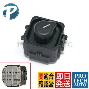 ベンツ W463 W638 ドアミラースイッチ 1298200610 300GE G320 G500 G55AMG V230|protechauto