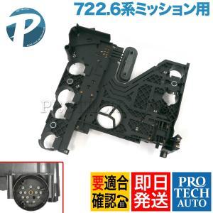 ベンツ R170 R171 AT ミッションエレクトリックプレート(オートマミッション基盤) 722.6系 電子制御式5速AT用 1402701161 SLK230KOMPRESSOR SLK320 SLK32AMG|protechauto