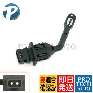 ベンツ R129 R170 エバポレーターセンサー/エバポレーター温度センサー 1408300172 2108300772 500SL SL320 SL500 SL600 SLK230 SLK320 SLK32AMG|protechauto