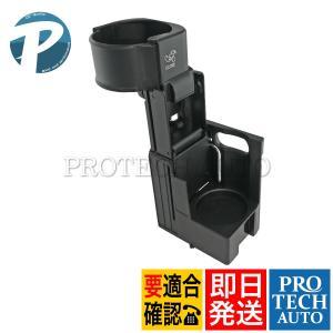 ベンツ Eクラス W211 ドリンクホルダー/カップホルダー 2116800014 E240 E250 E280 E300 E320 E350 E500 E550 E55AMG E63AMG|protechauto
