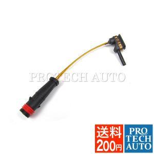 送料200円 ベンツ Mクラス W166 フロント/リア ブレーキパッドセンサー 1本 2115401717 2205400717 2205400617 ML350 ML350_BlueTEC ML63AMG|protechauto