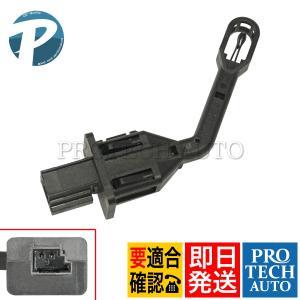 ベンツ W176 W246 エバポレーターセンサー/エバポレーター温度センサー 2208300772 2208300372 A180 A250 A45AMG B180 B250|protechauto
