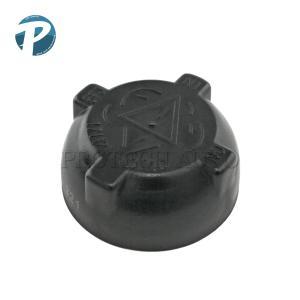 全国送料200円 AUDI アウディ 50 80 100 A8 A6 ラジエーターサブタンク/エクスパンションタンクキャップ 443121321|protechauto