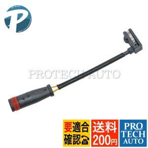 全国送料200円 ベンツ W639 ブレーキパッドセンサー 1本 6395401517 6395401417 V350 3.2|protechauto