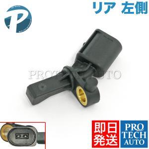 VW フォルクスワーゲン POLO ポロ 9N 6R up! アップ! リア/リヤ ABSセンサー/スピードセンサー 左側 6Q0927807B|protechauto