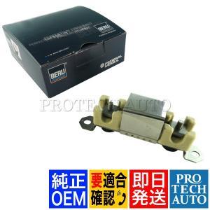 純正OEM BERU製 ベンツ 190クラス W201 電動ファンレジスター/ファンレギュレーター 0001583245 0001583545 190D 190E|protechauto