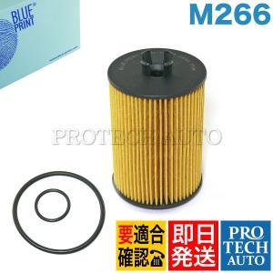 BLUE PRINT製 ベンツ  W169 W245 エンジンオイルフィルター/エンジンオイルエレメント M266 エンジン用 2661800009 2661840325 A170 A180 A200 B170 B180 B200|protechauto