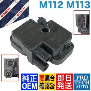 BOSCH製 ベンツ W163 W164 W251 W463 イグニッションコイル M112 M113 0001587803 0001587303 ML320 ML350 ML430 ML500 ML55AMG R500 G320 G500 G55AM|protechauto