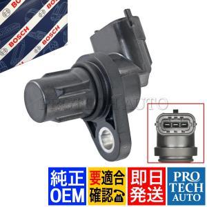 BOSCH製 ベンツ W163 W164 ML430 ML350 ML500 ML550 カムシャフトセンサー カムポジションセンサー M113 M272 M273 エンジン用 0041539628 3411676402|protechauto