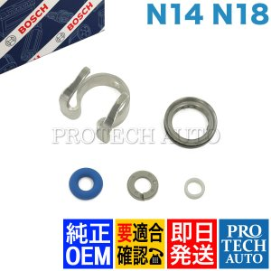 純正OEM BOSCH製 BMW MINI ミニ R56 R55 R57 R58 R59 JCW CooperS インジェクター シールキット 1本分 N14 N18 エンジン用 13647600869|protechauto