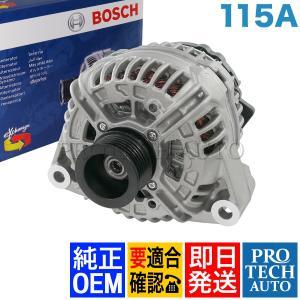 純正OEM BOSCH製 ベンツ W140 R129 300SE S280 S320 SL320 オルタネーター/ダイナモ 115A M104 エンジン用 0091548802 0091543602 0091543702|protechauto
