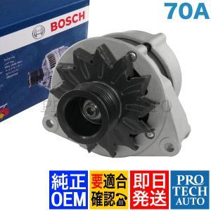 BOSCH製 ベンツ 190クラス W201 190E オルタネーター/ダイナモ 12V 70A M103 直6エンジン AL65X 0071545802 0071540202 protechauto