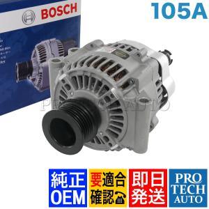 純正OEM BOSCH製 BMW MINI ミニ R53 R52 クーパーS CooperS オルタネーター/ダイナモ 105A W11 エンジン用 12317515030|protechauto