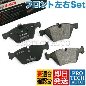 BOSCH製 BMW E90 E92 E87 E88 E82 フロント 静音設計 ブレーキパッド/ディスクパッド 左右セット 34116777772 34116771972 320i 120i 130i|protechauto