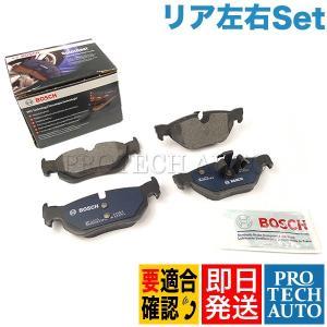 BOSCH製 QuietCast BMW E87 E88 E82 リア/リヤ プレミアム ブレーキパッド ディスクパッド 左右セット 34216774692 34216773161 116i 118i 120i 130i|protechauto