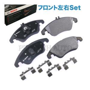 BOSCH製 QuietCast ベンツCクラスW204フロント用プレミアムブレーキパッド/ディスクパッド左右セット 0054201320 0054201020 C300 C350 C180 C250|protechauto