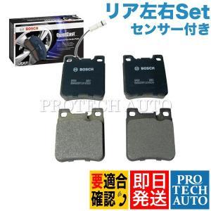 BOSCH製 QuietCast ベンツC208A208C209A209リア/リヤ用 プレミアム ブレーキパッド 左右セット センサー付 CLK320 CLK55AMG|protechauto