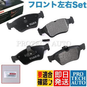 BOSCH製 QuietCast ベンツCLKクラスC208フロント用プレミアムブレーキパッド/ディスクパッド 左右セット センサー付 0024204420 0024209620 0044200220 CLK200|protechauto