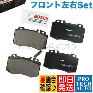 BOSCH製 ベンツ W215 W209 フロント ブレーキパッド パッドセンサー1本付き 0034204220 0044200420 2115401717 2205400617 CL500 CL600 CLK350 CLK55|protechauto