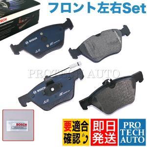 BOSCH製 QuietCast ベンツ SLKクラス R170 フロント用 プレミアム ブレーキパッド/ディスクパッド 左右セット 0024200320 0044200320 0024205020 SLK320|protechauto