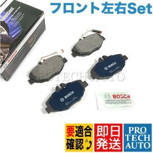 BOSCH製 QuietCast ベンツ Eクラス W211 フロント用プレミアムブレーキパッド 左右セットセンサー付 0034209920 0044208720 E240 E250 E280 E300 E320 protechauto