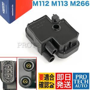 BREMI製 ベンツ W202 W203 イグニッションコイル M112 M113 M266 エンジン用 0001587803 0221503035 C240 C280 C320 C32AMG C55AMG0 C43AMG|protechauto