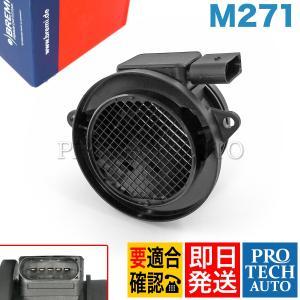 BREMI製 ベンツ W203 W204 エアフロメーター/エアマスセンサー M271 エンジン用 2710940248 C180 C200 C230 protechauto