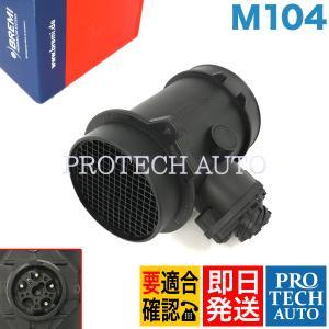 BREMI製 ベンツ Eクラス W124 W210 280E 320E E280 E320 320TE 320CE Gクラス W463 G320 エアフロメーター/エアマスセンサー M104 エンジン用 0000940548|protechauto