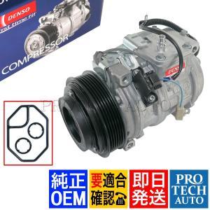 DENSO製 ベンツ W124 R129 W638 エアコンコンプレッサー/ACコンプレッサー  0002300611 471-1227|protechauto