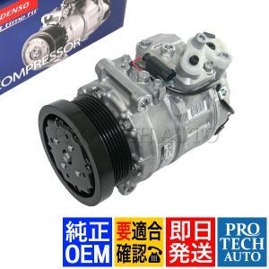ベンツ SLクラス R230 ACコンプレッサー /エアコンコンプレッサー 0012300211 0012301811 SL350 SL500 SL55AMG|protechauto