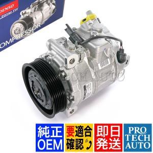 純正OEM DENSO製 BMW 1シリーズ E87 Xモデル X1/E84 ACコンプレッサー/エアコンコンプレッサー 64529122618 130i xDrive25i|protechauto