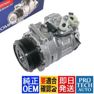 DENSO製 ベンツ Cクラス W203 エアコンコンプレッサー/ACコンプレッサー 471-1581 0012305811 C240 C320|protechauto