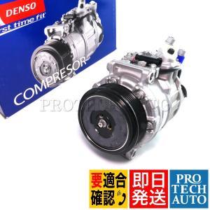 DENSO製 ベンツ GLクラス X164 エアコンコンプレッサー/ACコンプレッサー 0012308711 0012308211 0022305211 471-1594 GL550|protechauto