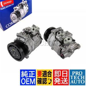DENSO製 ベンツ R230 エアコンコンプレッサー/ACコンプレッサー  0012303011 471-1470|protechauto