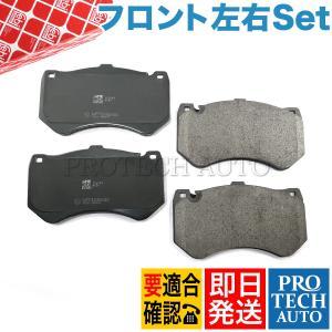 febi製 ベンツ CLSクラス W218 フロント ブレーキパッド/ディスクパッド 左右セット 0054206520 0064200720 0074207120 CLS63AMG CLS63AMG_S|protechauto