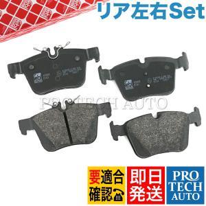 febi bilstein製 ベンツ W205 リア/リヤ ブレーキパッド/ディスクパッド 左右セット 0084201420 0084201320 C180 C200 C250|protechauto