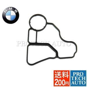全国送料200円 純正 BMW 6シリーズ E63 F12 F13 オイルフィルターケースシール/オイルフィルターハウジングガスケット 11427537293 11428637821 630i 640i protechauto