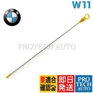 純正 BMW MINI ミニ R53 R52 エンジンオイルレベルゲージ/オイルディップスティック W11 エンジン用 11437509784 クーパーS CooperS protechauto