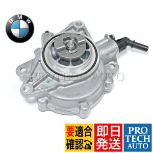 純正 BMW MINI ミニ R56 R55 R57 R58 R59 バキュームポンプ 11667586424 ジョンクーパーワークス JCW クーパーS CooperS protechauto