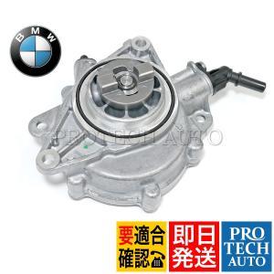 純正 BMW MINI ミニ R60 R61 バキュームポンプ 11667586424 クーパー Cooper クーパーS CooperS オール4 ALL4 ジョンクーパーワークス JCW|protechauto