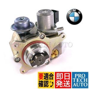 純正 BMW MINI ミニ R56 R55 R57 R58 R59 ハイプレッシャーポンプ/高圧燃料ポンプ 13517588879 ジョンクーパーワークス JCW クーパーS CooperS|protechauto