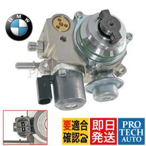 [正規純正品]BMW MINI ミニ R56 R55 R57 R58 R59 R60 ハイプレッシャーポンプ/高圧燃料ポンプ 13517592429 クーパーS CooperS オール4 ALL4|protechauto