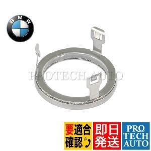 純正 BMW 3シリーズ E90 E91 E92 E93 インジェクター 連結解除エレメント 13537564751 320i 325i 335i|protechauto