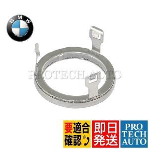 純正 BMW Zモデル Z4/E89 インジェクター 連結解除エレメント 13537564751 sDrive35i sDrive35is|protechauto