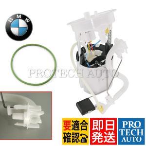 純正 BMW 3シリーズ E92 燃料ポンプ/フューエルポンプ 16112283497 M3