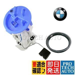 純正 BMW 3シリーズ E46 クーペ 燃料ポンプ/フューエルポンプ シールリング付き 16142229684 M3 M3CSL|protechauto