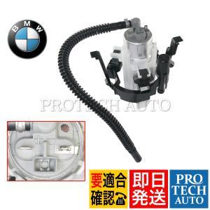 純正 BMW 5シリーズ E39 燃料ポンプ/フューエルポンプ 16146752369 M5